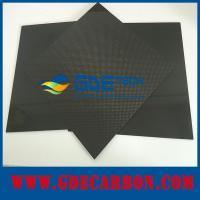 Buy cheap 3mm carbon fiber sheet from wholesalers
