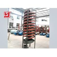Buy cheap Simple Installation Spiral Chute Equipment Copper Iron Separator Machine from wholesalers