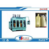 Buy cheap TSB-5L Plastic Bottle Making Machine , Plastic Blow Moulding Machine With Servo Motor from wholesalers