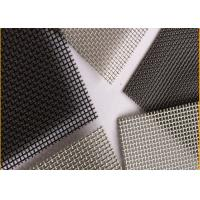 Buy cheap Ultra Fine 11 mesh * 0.8mm wire security doors windows screen for australia market from wholesalers