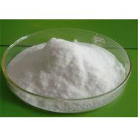 Buy cheap Diabetic Gluten Free Allulose Low Calorie Sweeteners from wholesalers
