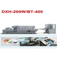 Buy cheap Touch Screen Cosmetic Blister Line Cartoning And 3D Film Over Wrapping from wholesalers