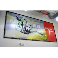 Buy cheap huge Vinyl Banner Printing for advrtising / one way vision / outside billboard banner from wholesalers