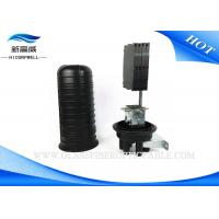Buy cheap 2 Inlet 2 Outlet Fiber Termination Kits Vertical Type 24 to 144 C Joint Box from wholesalers