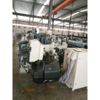 Buy cheap Multiphase Textile Weaving Machinery Energy Saving For Medical Gauze from wholesalers