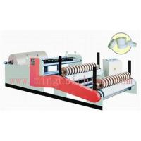 Buy cheap Kraft Paper Slitting Machine from wholesalers