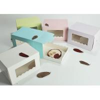 Buy cheap Custom Bakery Swiss Roll Paper Cake Boxes , Transparent Food Packing Boxes from Wholesalers
