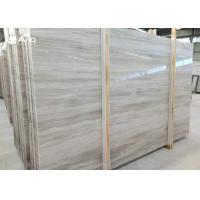Buy cheap White Wood Vein Marble Natural Stone Slabs For Wall Cover / Flooring Decor from wholesalers
