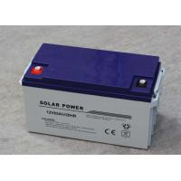 Buy cheap Deep Cycle Sealed 12v65ah Lead Acid Battery AGM And Gel Type For Off Grid Power from wholesalers