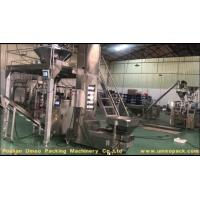 Buy cheap UMEOPACK Automatic vertical weighting dry fruits packaging vegetable seed packing machine from wholesalers