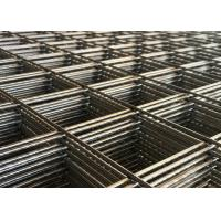 Buy cheap 10 Gauge Iron Steel Welded Wire Mesh Panels Reinforcement For Building from wholesalers
