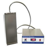 Buy cheap 28KHz / 40KHz Ultrasonic genertator and immersible Submersible Transducer box CE from Wholesalers