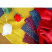 Buy cheap Textile Sources from wholesalers