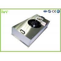 Buy cheap SUS304 FFU Fan Filter Unit ISO Class 5 Clean Grade For Ultra Clean Space from wholesalers