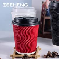 Buy cheap Custom Printed Personalised Takeaway Coffee Cup Red 250/400ml Ripple Wall Striped Paper from wholesalers