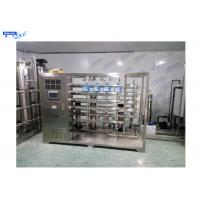 Buy cheap Double Reverse Osmosis Pharmaceutical Water Purification System 3Q Written Materials from wholesalers