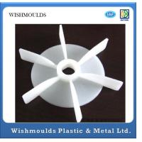 Buy cheap Customized Electronic Plastic Parts Fan Blade For Electric / Plastic Fan Blade Mould product