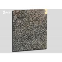 "Buy cheap Brazil Cafe Imperial Glossy Polished Marble Backsplash 108""X26"" from wholesalers"