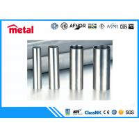 Buy cheap Welded Type Super Duplex Stainless Steel Pipe Annealed / Smooth Surface from wholesalers