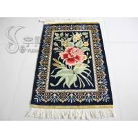 Buy cheap Oriental handmade silk persian rug for sale from wholesalers