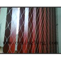 Buy cheap sell  wire rope mesh product