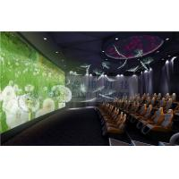Buy cheap 5.1 / 7.1 Audio Cinema 3D Movie system with Projector , Motion chair , surround sound systems from wholesalers