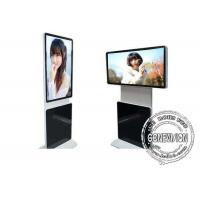 Buy cheap Mercedes Advertisting Touch Screen Kiosk Digital Signage Wifi All In One Rotatable Lcd Screen from wholesalers