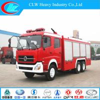 Buy cheap Tianlong 6X4 40L/S Water Fire Engine Truck (CLW1253) from wholesalers