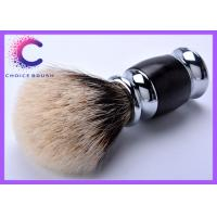 Buy cheap Pure polished wood handle 2 Band Shaving Brush ebony brush of men's grooming from wholesalers