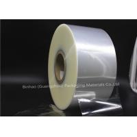 Buy cheap Double Sided Clear Heat Sealable BOPP Film Protective Packing Material product