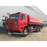 Buy cheap 40m3 Capacity 6x4 Mining Anti Dust Water Tanker Truck Sinotruk HOWO Diesel Engine from wholesalers
