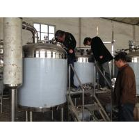 Buy cheap brewhouse equipment, brewery equipment , beer brew equipment with high quality, brew kettle, boiling kettle from wholesalers