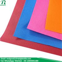 Buy cheap Various colors pp spunbond fabric nonwoven bags material from wholesalers