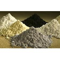 Buy cheap Rare Earth Oxides from wholesalers