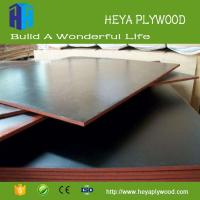 Buy cheap 2018 new wood glue plastic coated plywood concrete form plywood weight shuttering plywood from wholesalers