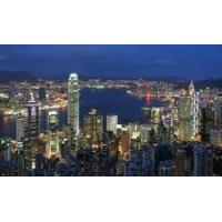 Buy cheap To Hongkong,  Seoul Flight + Hotel Holiday Tour Package from wholesalers