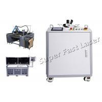 Buy cheap Portable Laser Descaling Machine Handheld Laser Cleaner 500w Eco Friendly from wholesalers