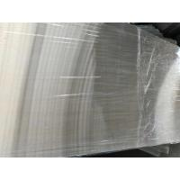 Buy cheap Corrosion Resistant Magnesium Lithium Alloy Fatigue Cracking Proof Anti Cosmic Dust from wholesalers
