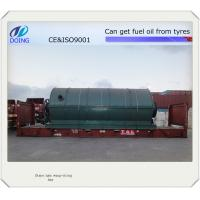 Buy cheap used tyre recycling oil machine from wholesalers