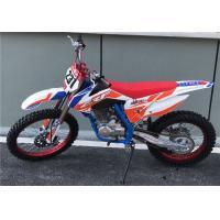 Buy cheap Disc 250cc Pit Bike Hydraulic Disc Brake product