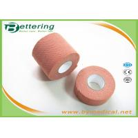 Buy cheap EAB Elastic Adhesive Bandage Fixation Tape For Knees / Elbows /Ankles Wound Dressing from wholesalers
