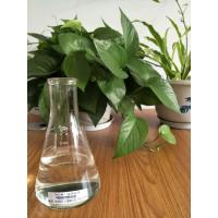 Buy cheap Transparent Colorless Liquid Sodium Methoxide Preparation CAS 124-41-4 from wholesalers