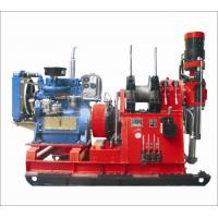 Buy cheap spindle type borehole drilling rigs of HGY-300 Drilling Rig from wholesalers