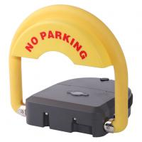 Buy cheap automatic parking barrier gate system from wholesalers