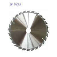 Buy cheap TCT saw blades for steel cutting from wholesalers