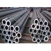 Buy cheap Cold Rolled Seamless Steel Pipe Tube With Galvanized Coating High Efficency from wholesalers
