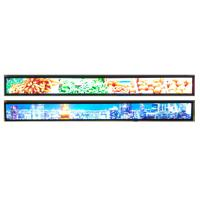 Buy cheap 86 Inch Stretched Bar Lcd Display For Shopping Mall 3840*600 Resolution product