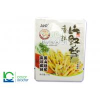 Buy cheap 3 Side Seal Retort Pouch Packaging Polyethylene , Moisture Proof Packaging product