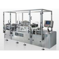 Buy cheap Ampoule Filling Machine product