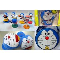 Buy cheap sell all doraemon products from wholesalers